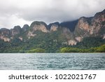 landscape of a big mountain and ... | Shutterstock . vector #1022021767