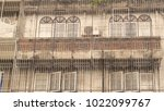 the wrought iron steel alloy... | Shutterstock . vector #1022099767