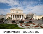 moscow  russia   19 sept   2017 ... | Shutterstock . vector #1022238187