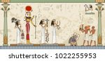 Murals With Ancient Egypt Scen...