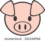Cute Baby Pig - stock vector