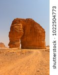 Small photo of Elephant Rock at Al Ula, Saudi Arabia