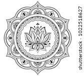 circular pattern in form of... | Shutterstock .eps vector #1022518627