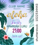 aloha hawaii. best creative... | Shutterstock .eps vector #1022534443