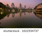 the photo of lumpini park ... | Shutterstock . vector #1022534737