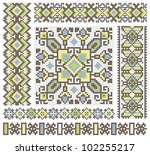 embroidered good like handmade... | Shutterstock .eps vector #102255217