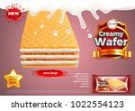 creamy wafer in milk splashes... | Shutterstock .eps vector #1022554123