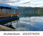 Small photo of Bled Lake, Bled, Slovenia