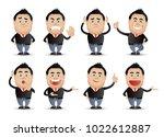 cute people   businessman set  | Shutterstock .eps vector #1022612887