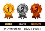 first place. second place.... | Shutterstock .eps vector #1022614087