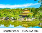 beautiful architecture at...   Shutterstock . vector #1022665603