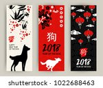 Stock vector chinese new year greeting card illustration collection with puppy silhouette asian decoration 1022688463