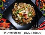 traditional asian cuisine. food ... | Shutterstock . vector #1022750803