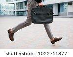 businessman rush lifestyle. man ... | Shutterstock . vector #1022751877
