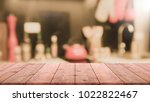 empty wood table top and...   Shutterstock . vector #1022822467