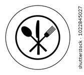 fork  knife and spoon on plate... | Shutterstock .eps vector #1022845027