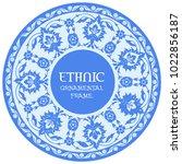 ornamental frame in ethnic style | Shutterstock .eps vector #1022856187
