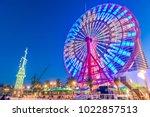 kobe  japan harbor and park.   Shutterstock . vector #1022857513