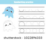 handwriting practice sheet.... | Shutterstock .eps vector #1022896333
