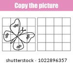 grid copy game  complete the... | Shutterstock .eps vector #1022896357