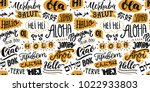 text seamless pattern with word ... | Shutterstock .eps vector #1022933803