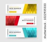 set of horizontal abstract web... | Shutterstock .eps vector #1022935333