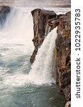 Small photo of Spectacular view of Godafoss waterfall near Akureyri, Iceland