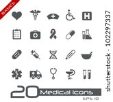 Medical Icons // Basics - stock vector