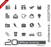 Office & Business Icons// Basics - stock vector