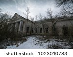 theatre building in chernobyl... | Shutterstock . vector #1023010783