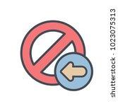 block cancel lock previous stop ... | Shutterstock .eps vector #1023075313