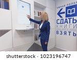 st. petersburg  russia  ... | Shutterstock . vector #1023196747