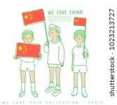 boy and girl holding national... | Shutterstock .eps vector #1023213727