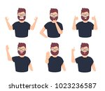 set of male character with... | Shutterstock .eps vector #1023236587
