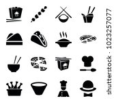 cuisine icons. set of 16... | Shutterstock .eps vector #1023257077