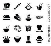 cuisine icons. set of 16... | Shutterstock .eps vector #1023257077