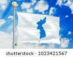 korean unification flag waving... | Shutterstock . vector #1023421567