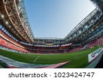 russia  moscow  august 2017 ... | Shutterstock . vector #1023424747