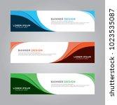 abstract modern banner... | Shutterstock .eps vector #1023535087