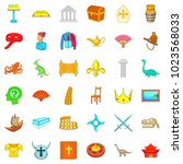 antiquity study icons set.... | Shutterstock .eps vector #1023568033