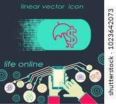 business insurance line icon ... | Shutterstock .eps vector #1023642073
