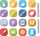 flat vector icon set   stands...   Shutterstock .eps vector #1023645037