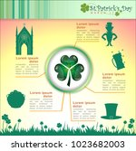 abstrackt of st.patrick's day... | Shutterstock .eps vector #1023682003