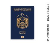 passport of united arab... | Shutterstock .eps vector #1023741637