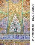 iran  shiraz  persia  ... | Shutterstock . vector #1023760807