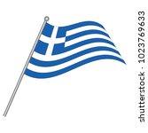flag of greek. greek icon... | Shutterstock .eps vector #1023769633