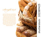 Fresh bread  in the basket with copy space - stock photo