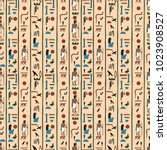 egypt wall painting seamless...   Shutterstock .eps vector #1023908527