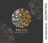 vector emblem. elegant  classic ...   Shutterstock .eps vector #1023967303