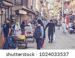 srinagar  india   october 2017  ...   Shutterstock . vector #1024033537